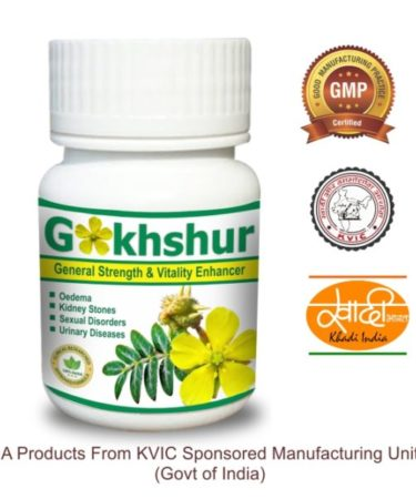 Gokhshur Herbal Supplement